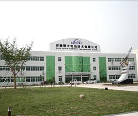 安徽工厂Ⅰ