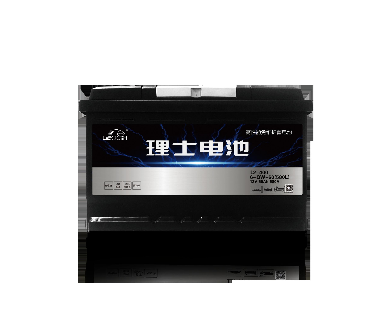 高性能免维护电池